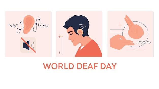 Giovane uomo sordo con apparecchi acustici. concetto di disabilità uditiva. cartello Vettore Premium