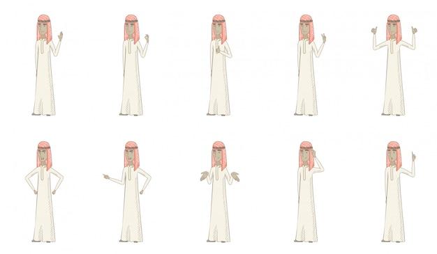 Set di caratteri del giovane uomo musulmano Vettore Premium