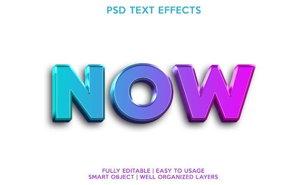 Ahora efecto de texto PSD Premium