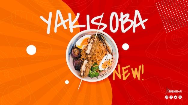 Alimento asiatico giapponese del piatto di yakisoba Psd Gratuite