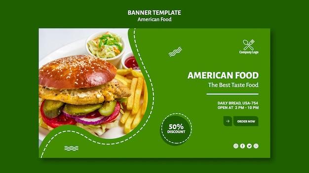 Amerikaans eten sjabloon voor spandoekontwerp Gratis Psd