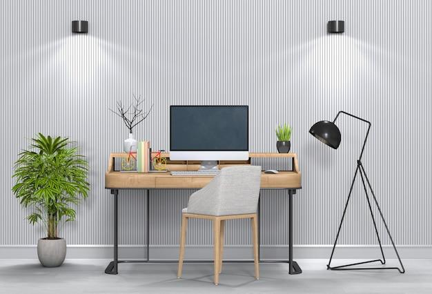 Area di lavoro moderna interna del salotto con scrivania e computer desktop Psd Premium