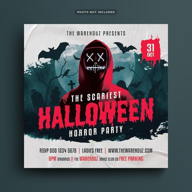 Aterrador halloween horror party flyer publicación en redes sociales y banner web PSD Premium