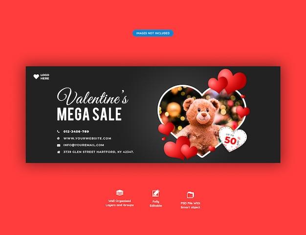 Banner di copertina facebook di san valentino in vendita Psd Premium