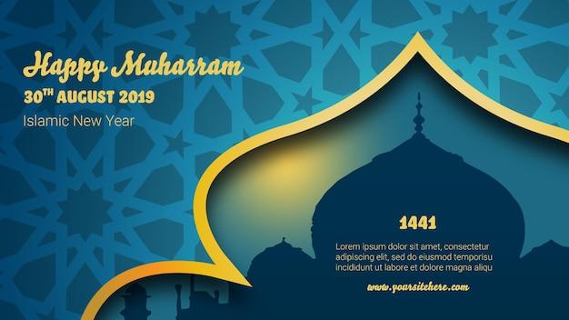 Banner di felice anno nuovo islamico Psd Gratuite