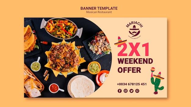 Banner di offerta di fine settimana di ristorante messicano Psd Gratuite