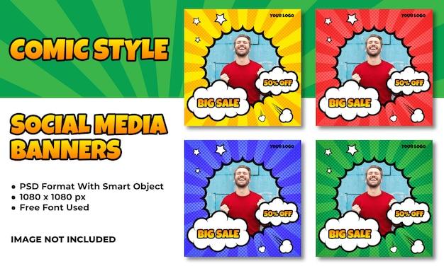 Banner di vendita flash per social media in stile fumetto Psd Premium
