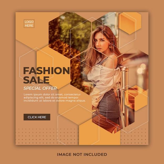 Banner di vendita promozionale moda creativa Psd Premium