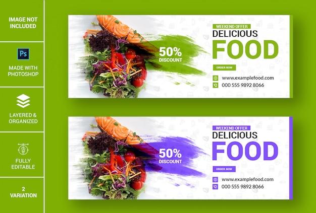Banner facebook cibo delizioso Psd Premium