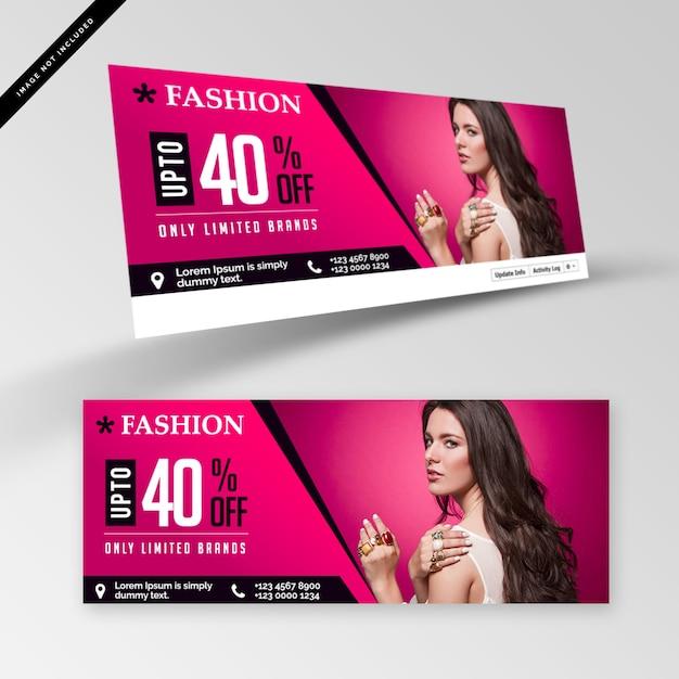 Banner de moda PSD Premium
