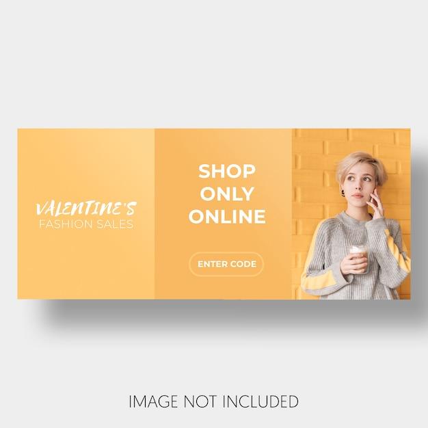 Banner modello di vendita di san valentino Psd Gratuite