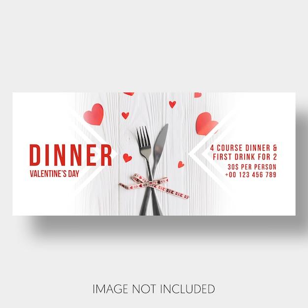 Banner plantilla restaurante pareja día de san valentín PSD gratuito