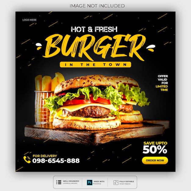 Banner quadrato burger per i social media Psd Premium
