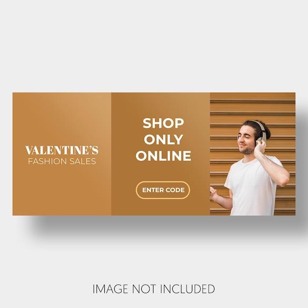 Banner de venta de plantillas para el día de san valentín. PSD gratuito
