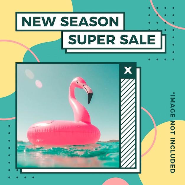 Banner de verano de super rebajas de nueva temporada con tamaño cuadrado en estilo memphis PSD Premium