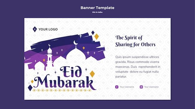 Bannermalplaatje voor eid mubarak Gratis Psd