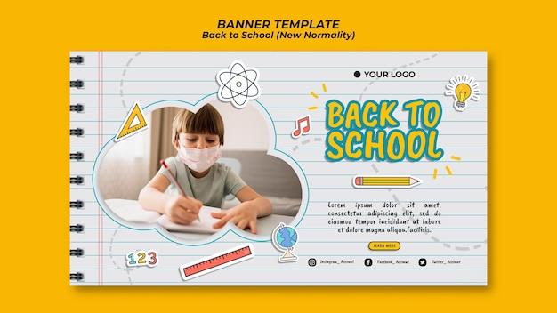 Bannermalplaatje voor terug naar schoolseizoen Gratis Psd
