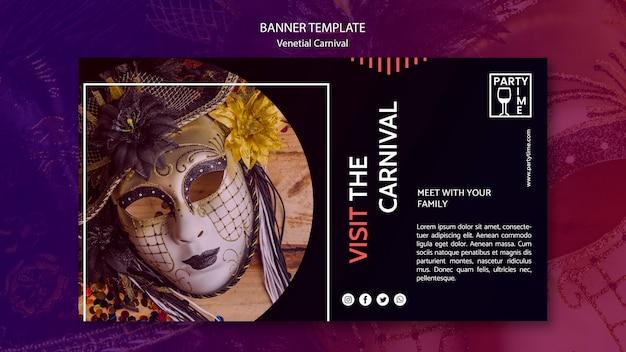 Bannerontwerp voor ventian carnaval-sjabloon Gratis Psd