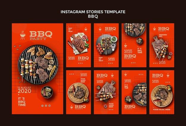 Barbecue party instagram verhalen sjabloon Gratis Psd