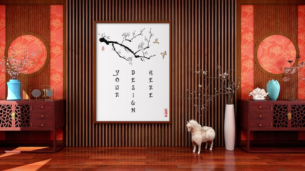 Bespotten canvas fotolijst in woonkamer in traditionele chinese stijl Premium Psd