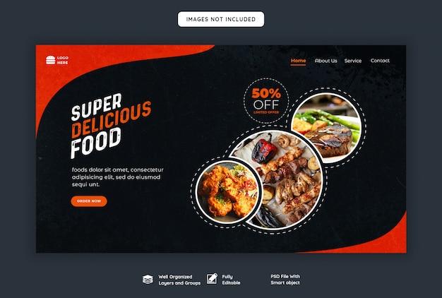 Bestemmingspagina web restaurant sjabloon Premium Psd