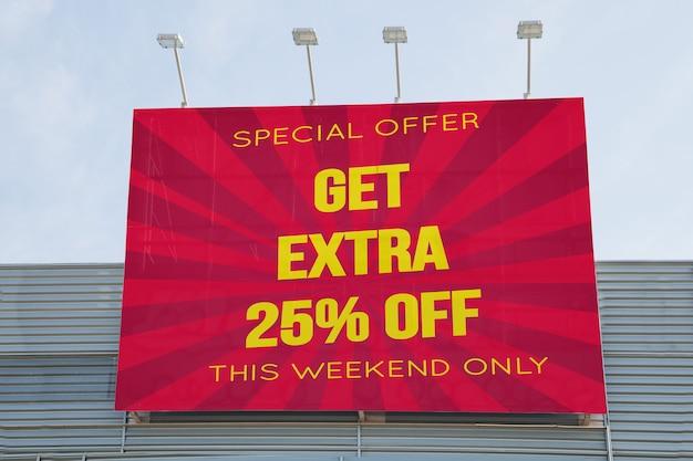 Billboard mockup op winkelcentrum Gratis Psd