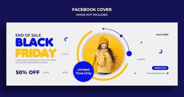 Black friday-verkoop facebook-tijdlijndekking en webbannersjabloon Premium Psd