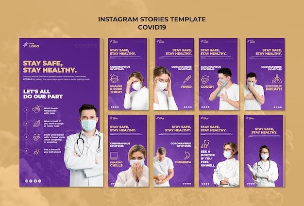 Blijf veilig en gezond covid-19 instagramverhalen Gratis Psd