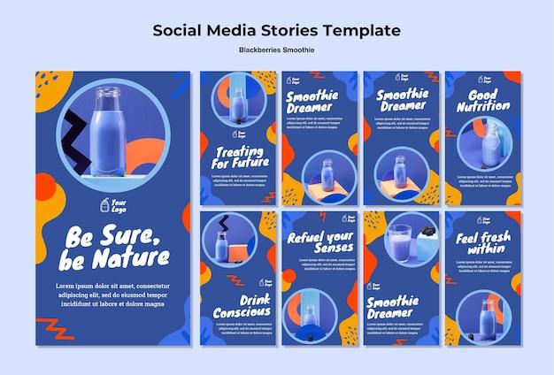 Bramen smoothie social media verhalen sjabloon Gratis Psd