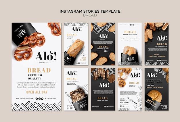 Broodthema voor instagramverhalen Gratis Psd