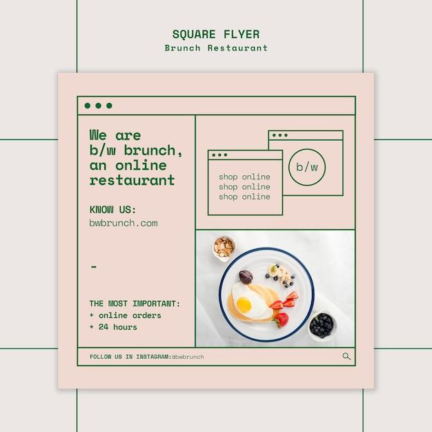 Brunch restaurant vierkante sjabloon folder Gratis Psd