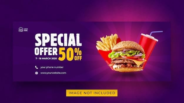 Burger food menu promotie facebook voorbladsjabloon voor spandoek Premium Psd