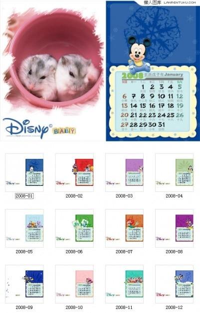 calendario de escritorio para nios psd gratis