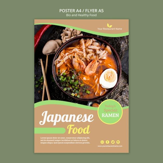 Cartel bio y comida sana PSD gratuito