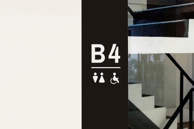 Cartello all'interno di un edificio moderno Psd Gratuite