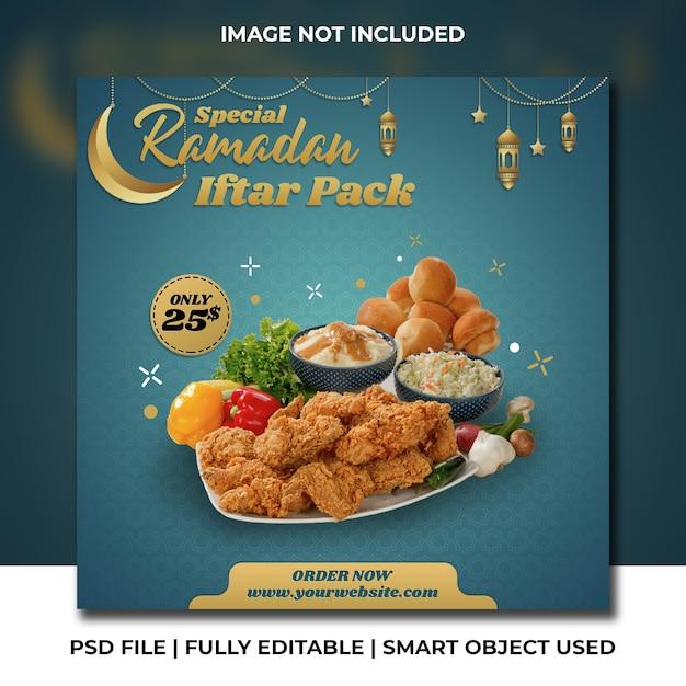 Chicken pack restaurant ramadan iftar groen cyaan premium instagram-sjabloon Premium Psd