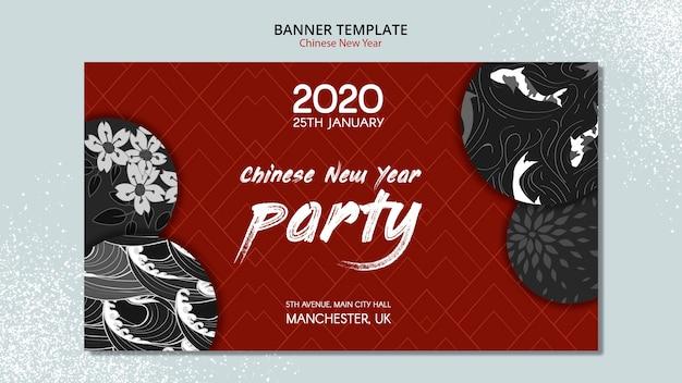 Chinees nieuwjaar bannerontwerp Gratis Psd