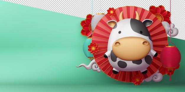 Chinees nieuwjaar, jaar van de os. Premium Psd
