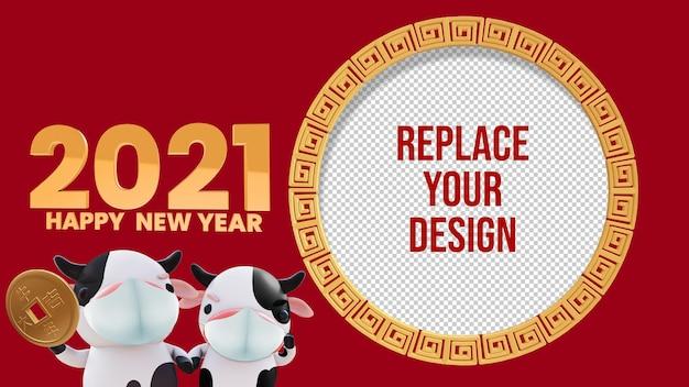 Chinees nieuwjaar mockup 3d-rendering ontwerp Premium Psd