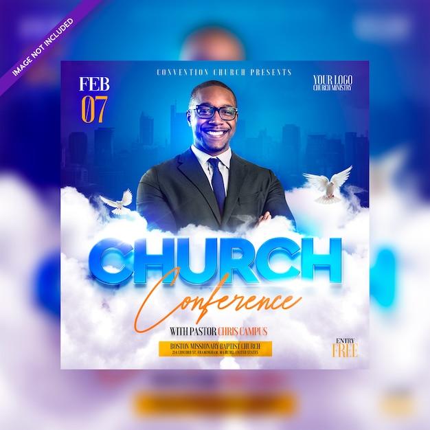 Church flyer - flyer per la promozione instagram di social media della conferenza della chiesa Psd Premium
