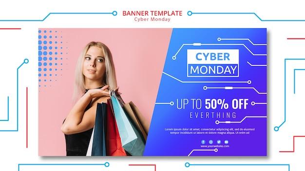 Circuito banner plantilla ciber lunes PSD gratuito
