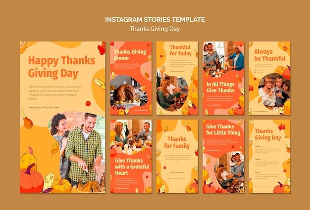 Colección de historias de instagram para la celebración de acción de gracias PSD Premium