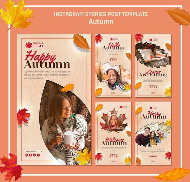 Colección de historias de instagram para dar la bienvenida a la temporada de otoño PSD gratuito