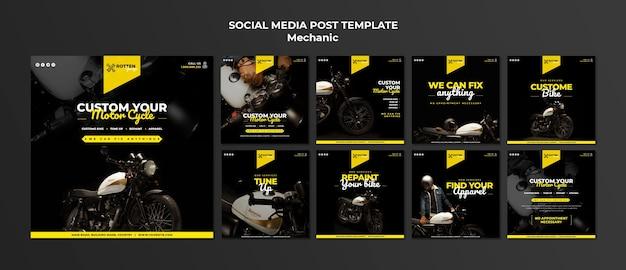 Colección de publicaciones de instagram para taller de reparación de motocicletas PSD gratuito