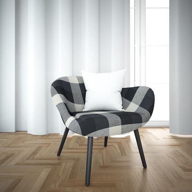 Comoda sedia moderna Psd Gratuite