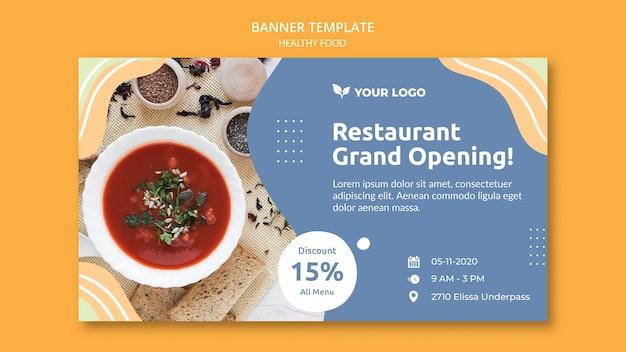 Concepto de plantilla de banner de restaurante PSD gratuito