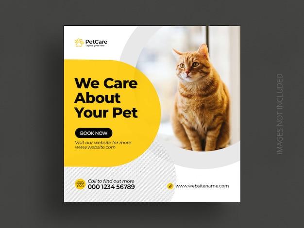 Cuidado de mascotas en redes sociales o plantilla de banner web PSD Premium