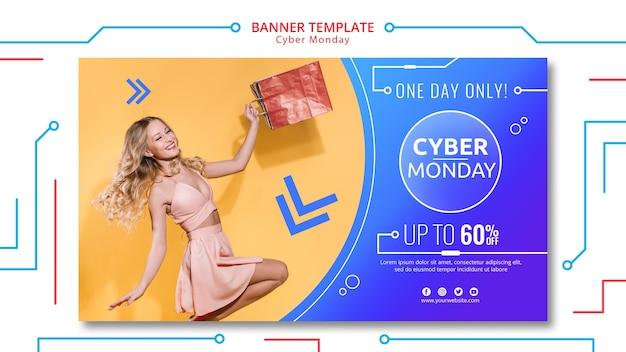 Cyber maandag banner sjabloon met circuit element Gratis Psd