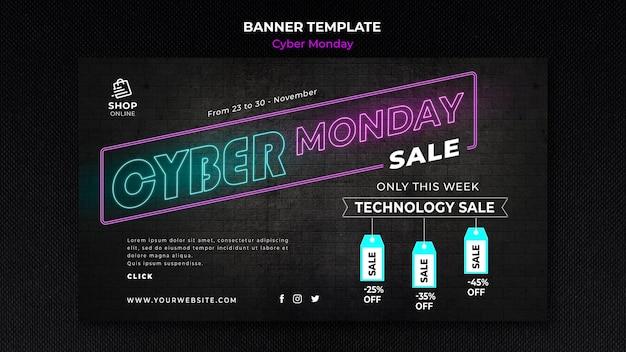 Cyber maandag concept sjabloon voor spandoek Gratis Psd