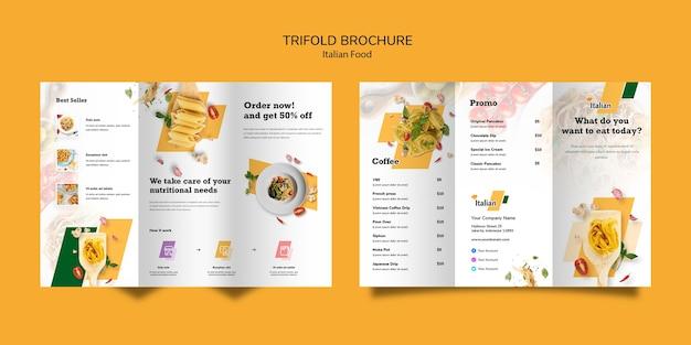 Design brochure a tre ante cibo italiano Psd Gratuite